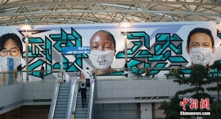 当地时间3月4日,韩国仁川机场一角。 中新社记者 曾鼐 摄