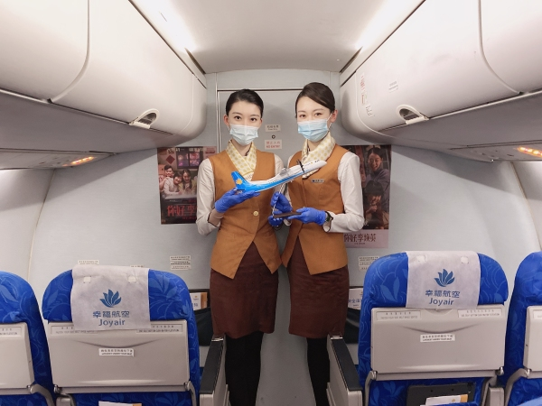幸福航空开展长沙—襄阳主题客舱活动
