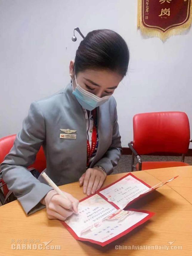 刘雅男给旅客写生日寄语