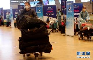 3月8日,旅客抵达以色列本古里安国际机场。新华社发(吉尔·科恩·马根摄)