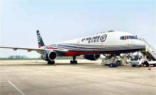 """顺丰航空开通""""成都=达卡""""国际货运航线"""
