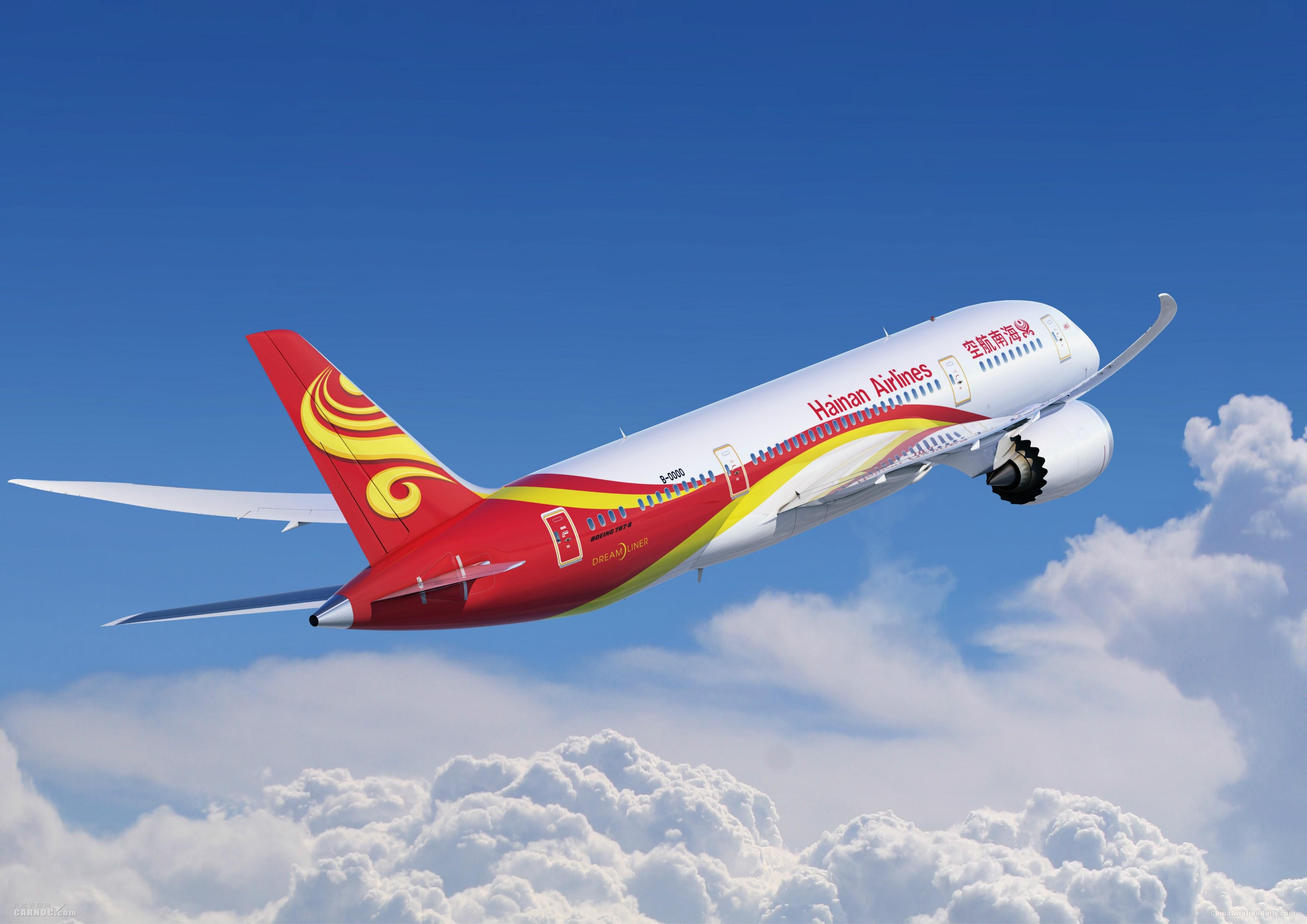 海南航空夏秋换季计划新开40余条国内航线