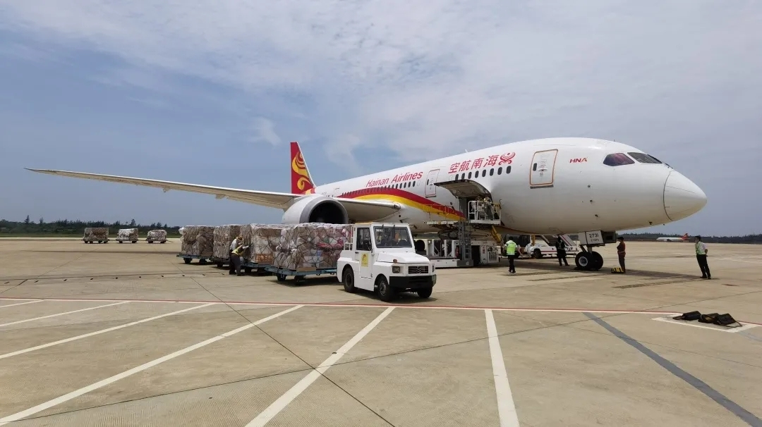 海南自贸港首条定期洲际货运航班即将首航