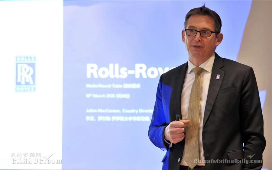 罗罗高管:中国供应商表现卓越 持续深化在华合作