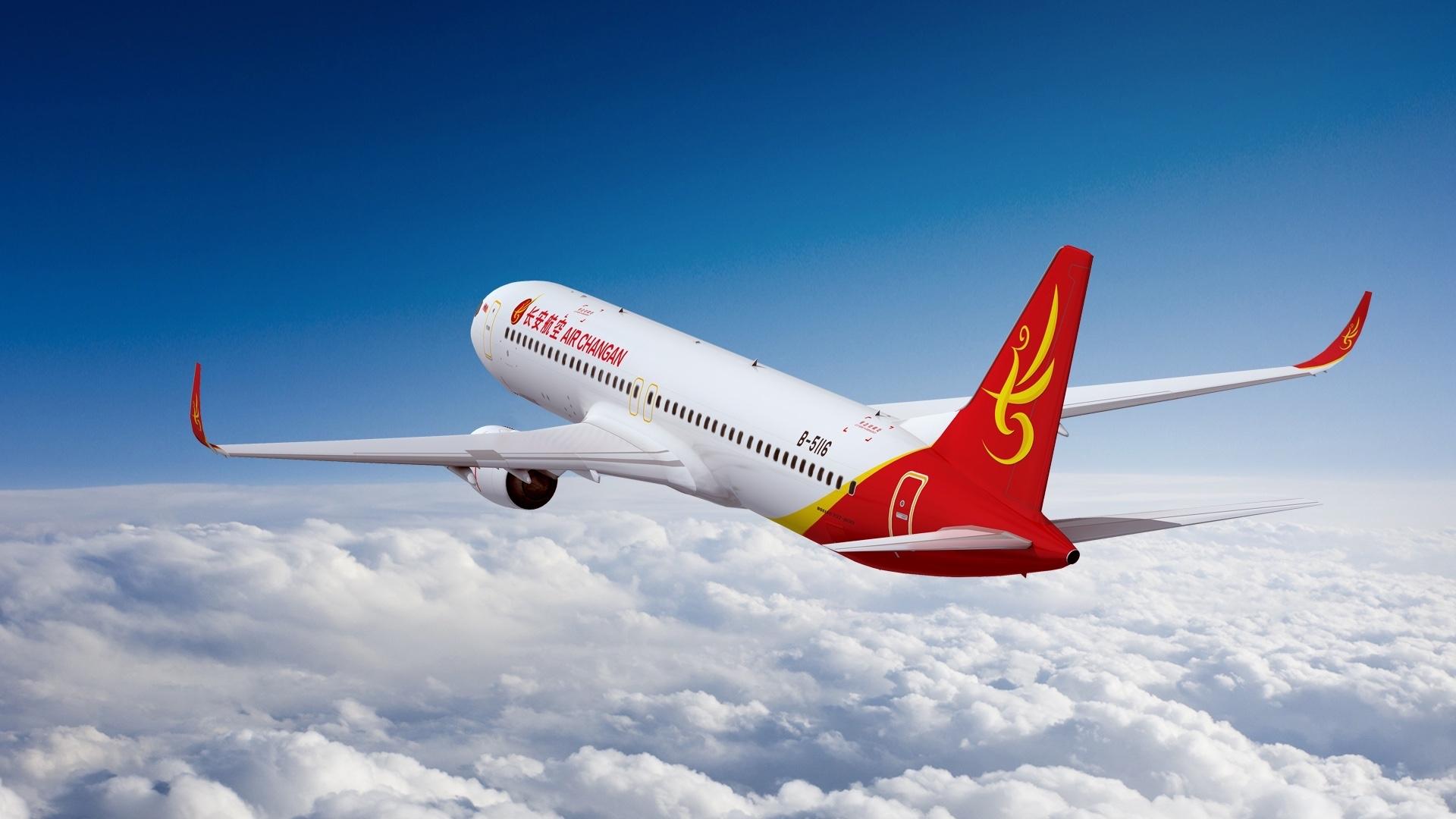 长安航空新增西安直飞青岛等5条航线 将推出机票盲盒产品