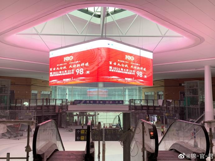多图:天府机场候机楼最新内部图片
