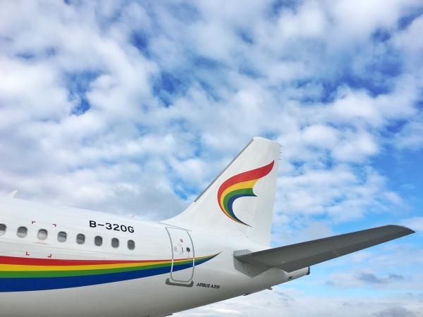 机队规模已达36架!西藏航空迎2021年第一架新飞机