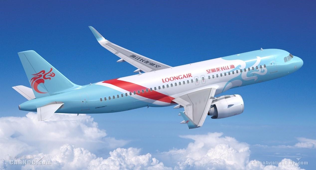 长龙航空3月28日起新开多条航线