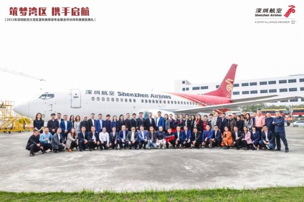 深航国航联合打造深圳成都、深圳北京两条城市快线 1
