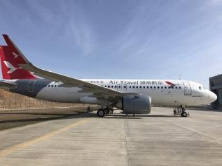 湖南航空完成全机队换装喷涂 2021夏航季整装起航