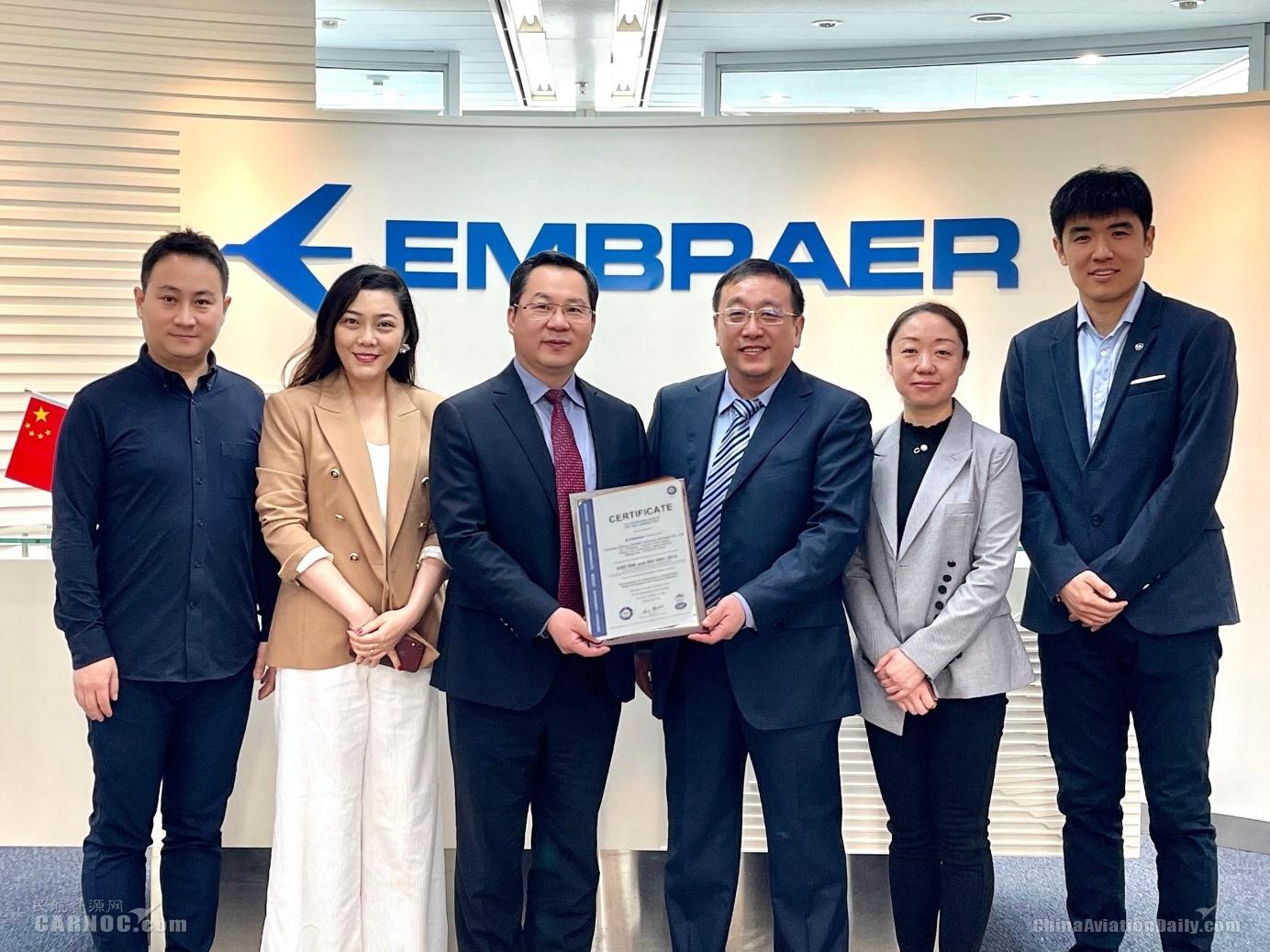 巴航中国获颁TüV南德AS 9120认证证书