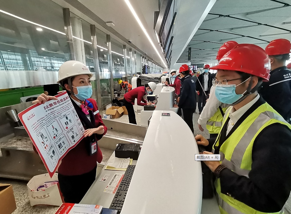 天府国际机场迎来首个航司全流程演练