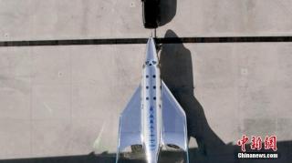 """当地时间3月30日,维珍银河公司公布了名为""""VSS Imagine""""的全新一代太空飞机。"""