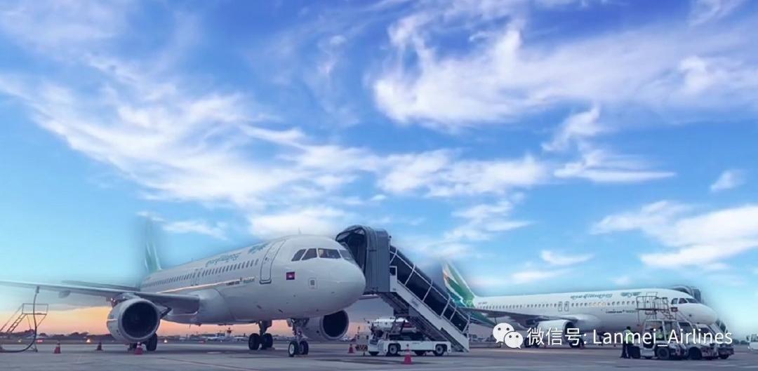 澜湄飞机维修有限公司(菲律宾)正式获菲律宾民航局颁发的AMO维修许可证