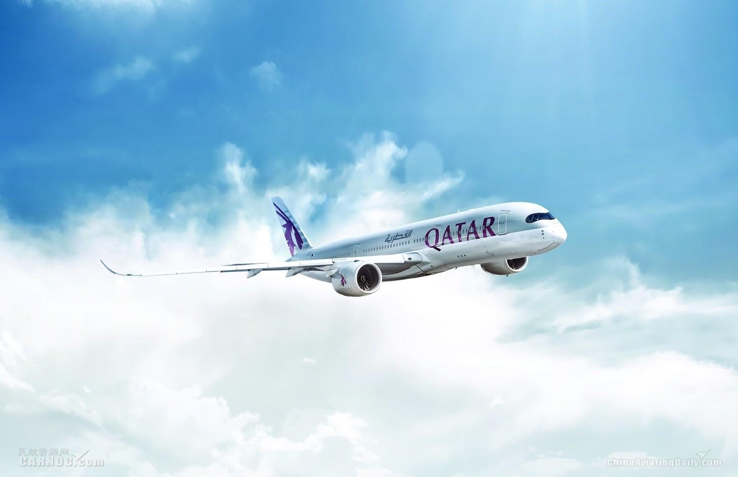 卡塔尔航空2021夏航季计划飞航超140个全球目的地