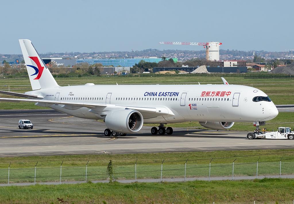 首架由中国交付的A350飞机亮相