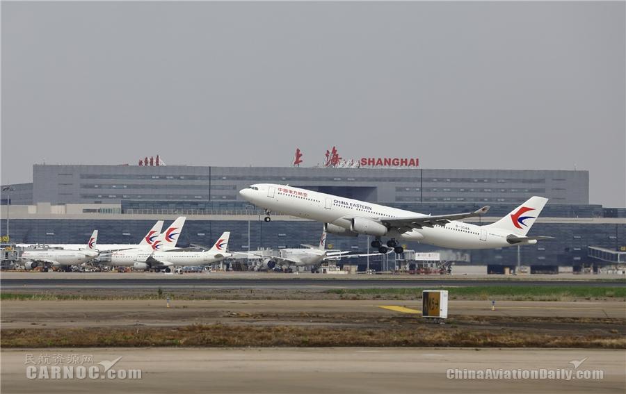 """国内首款以航线距离计价!东航""""前程万里""""航空产品6大特点"""