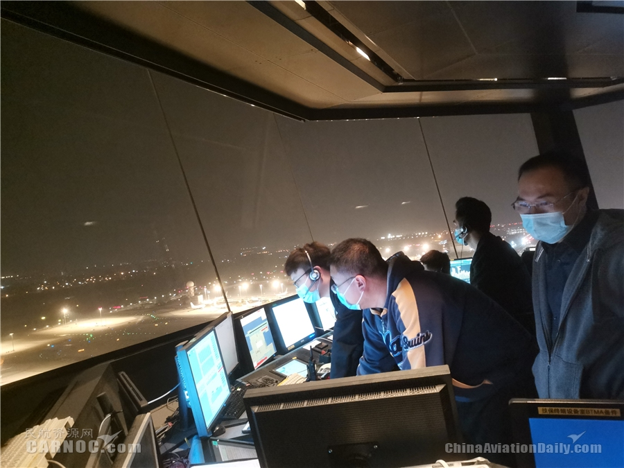 星夜升级 首都机场高效管制运行再添砝码
