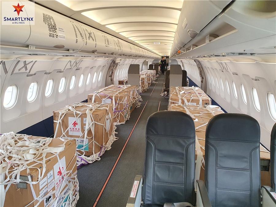 山猫航空改装两架空客A321,助力新冠疫苗运输