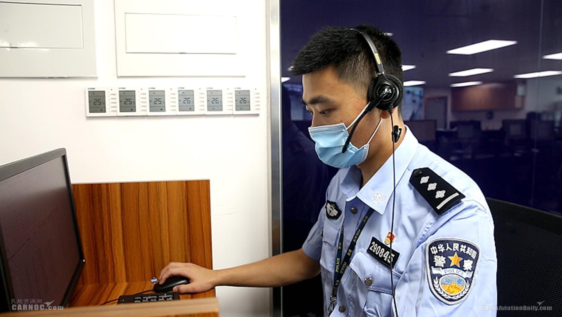白云边检助力国家移民管理机构12367服务平台上线