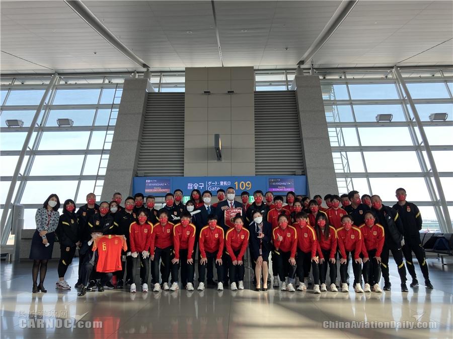 东京奥运预选赛中国女足战胜韩国 东航包机保障女足往返