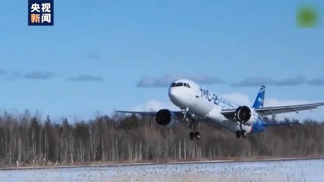俄国产大客机极寒条件下成功试飞 机身冰层一度达8厘米