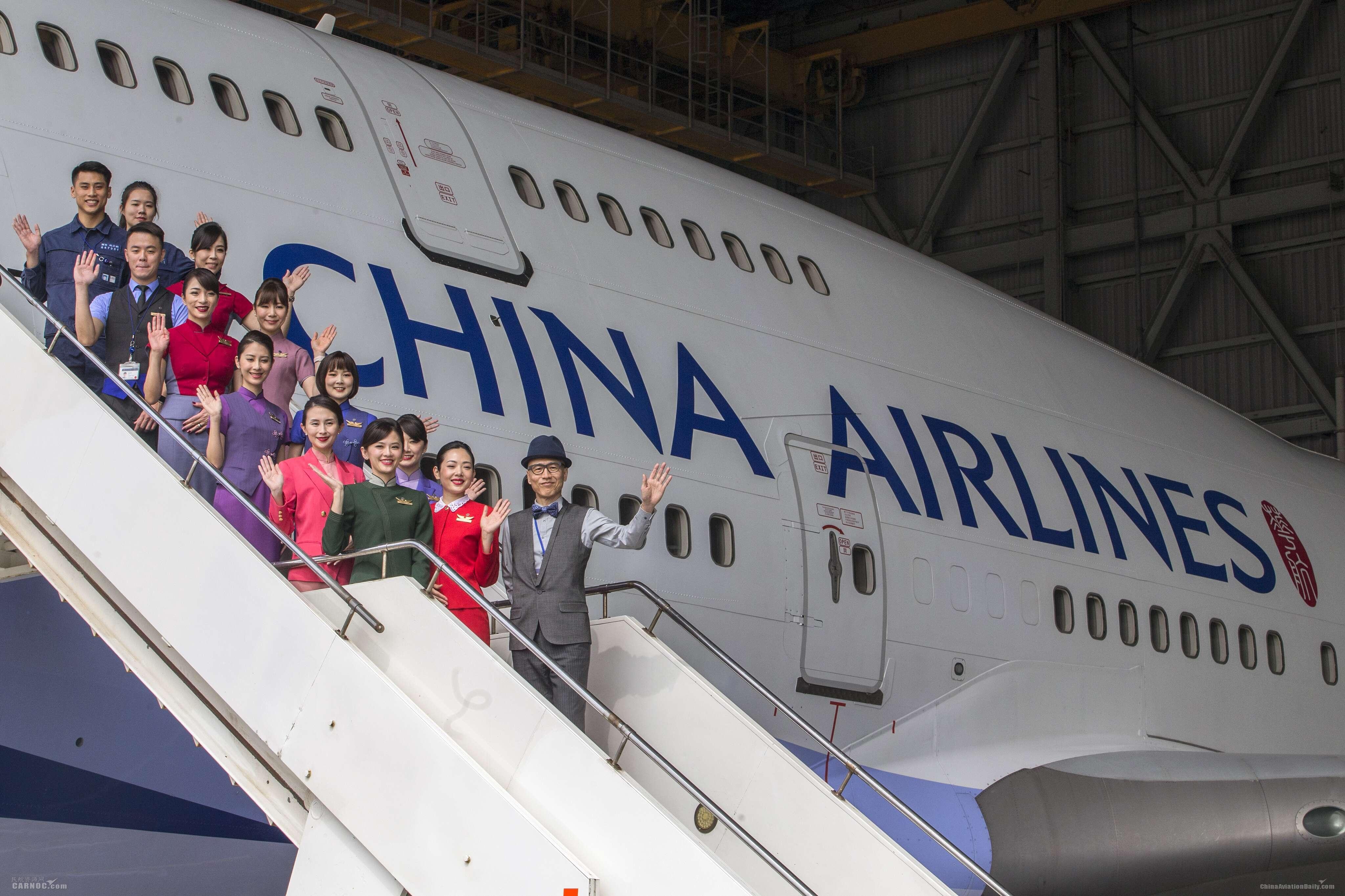 华航747光荣退役