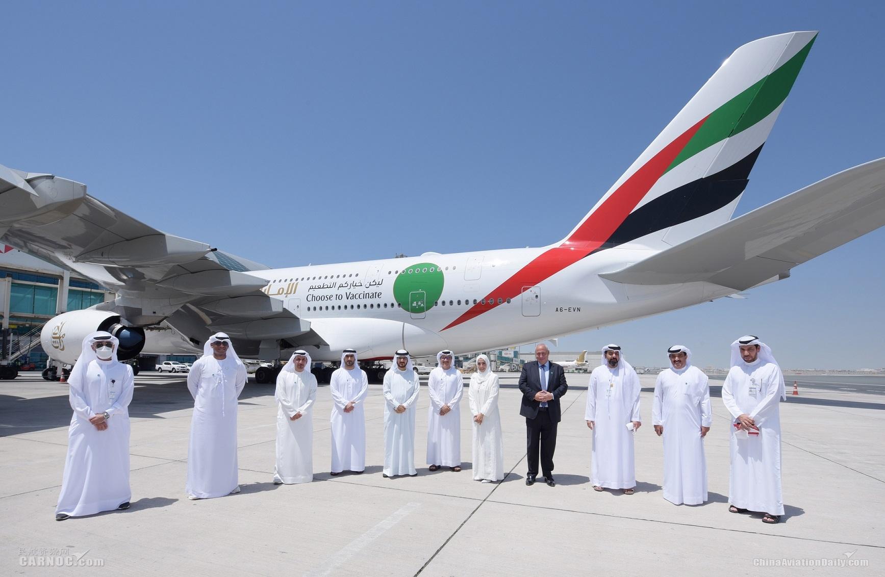阿联酋航空运营里程碑式EK2021特别航班
