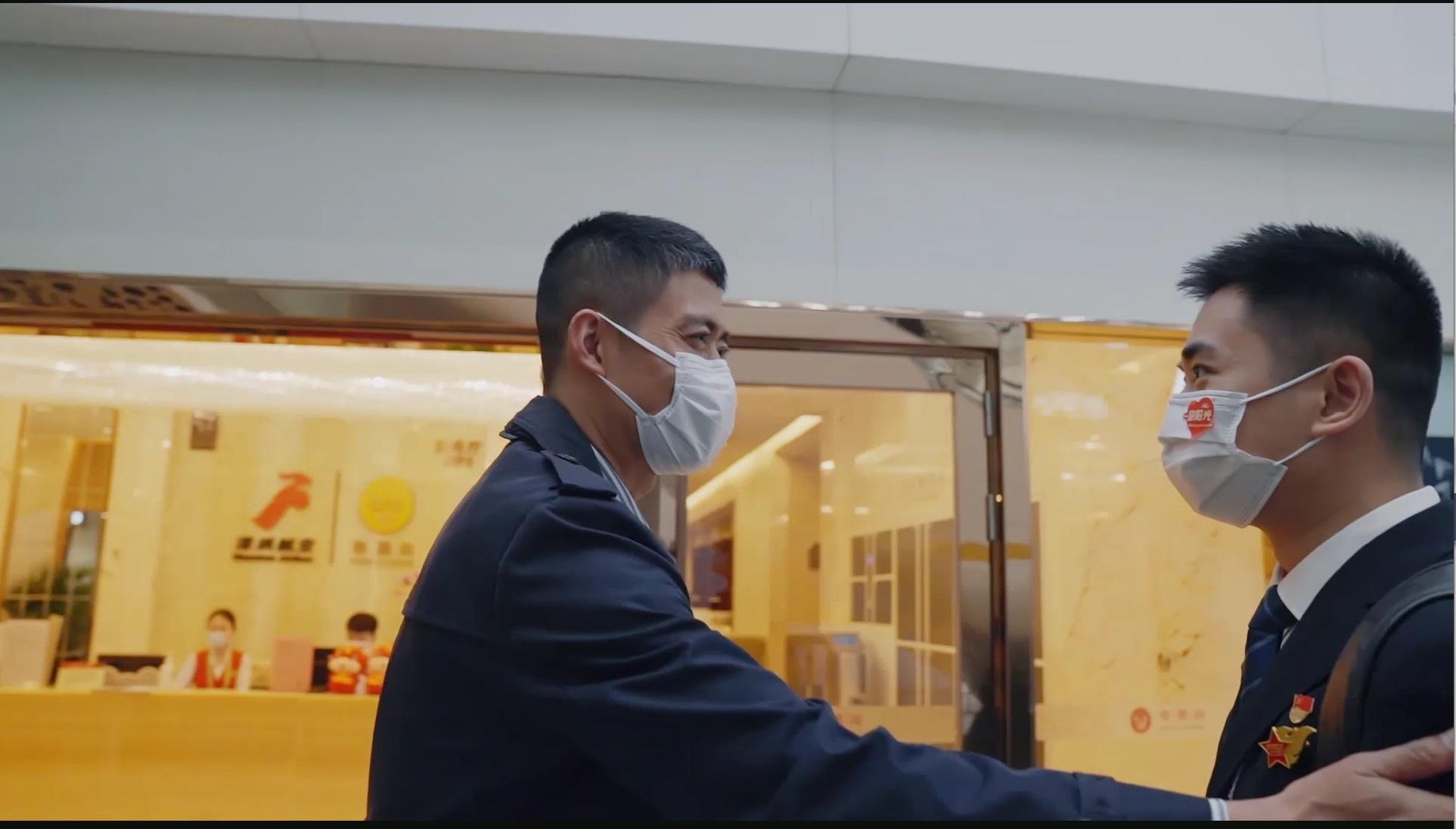 """深航发布一""""旅""""阳光宣传片"""