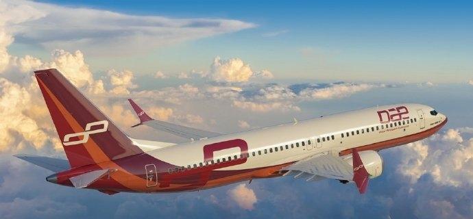 迪拜航宇企业订购15架737 MAX
