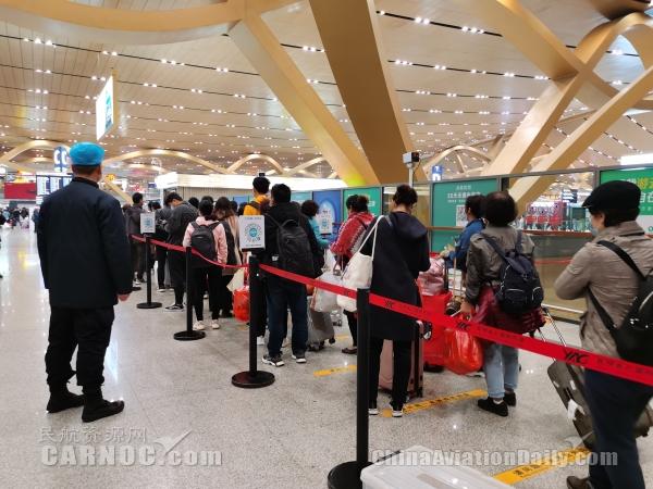 10人成团!昆明机场推出国内团队旅客乘机预约服务