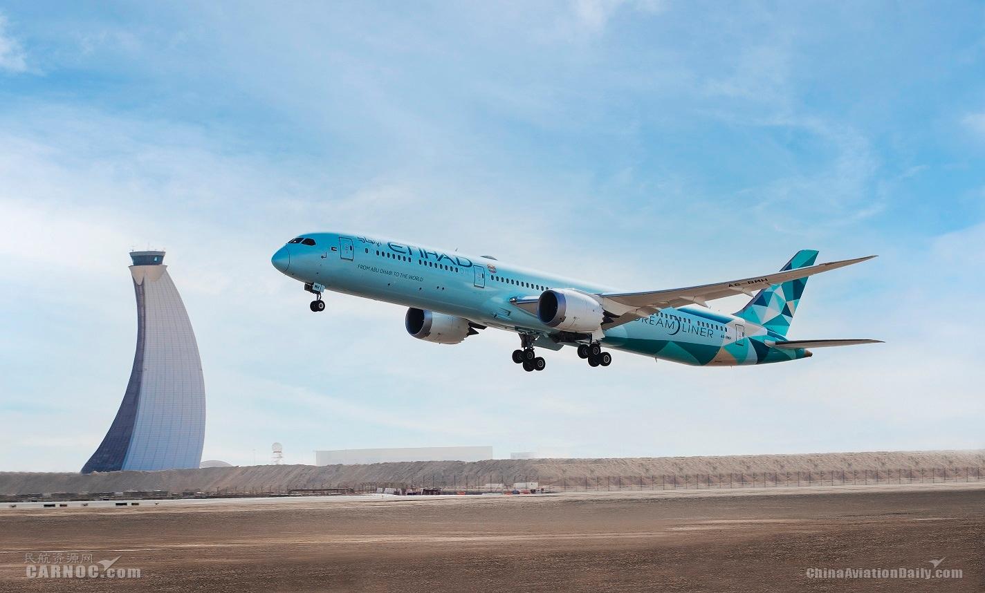 阿提哈德航空推出2021年首个生态航班