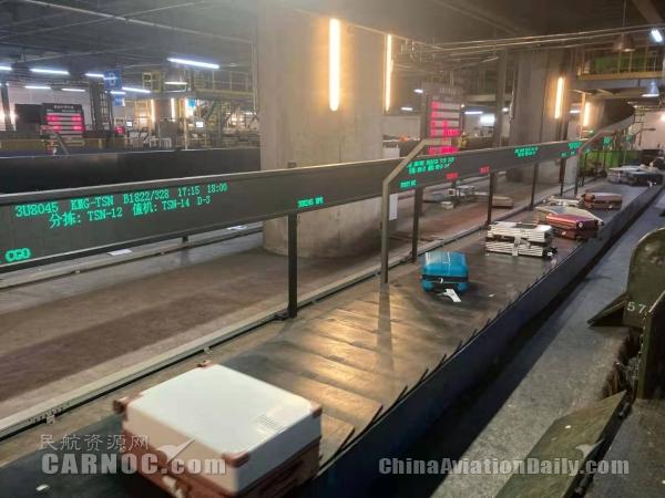 昆明机场RFID行李全流程跟踪系统正式启用