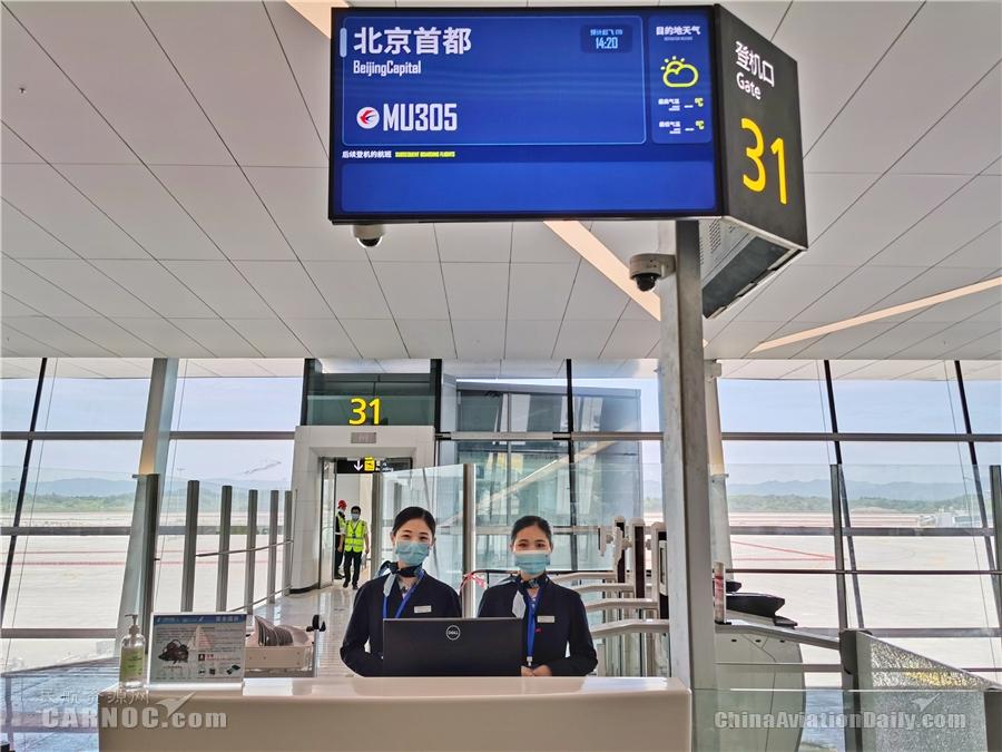 成都天府国际机场首场综合演练 东航启用人脸识别自助值机