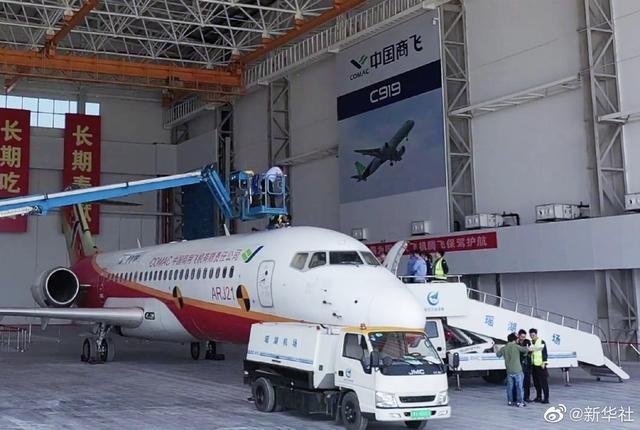 我国首个国产大飞机生产试飞中心竣工 来源:新华社