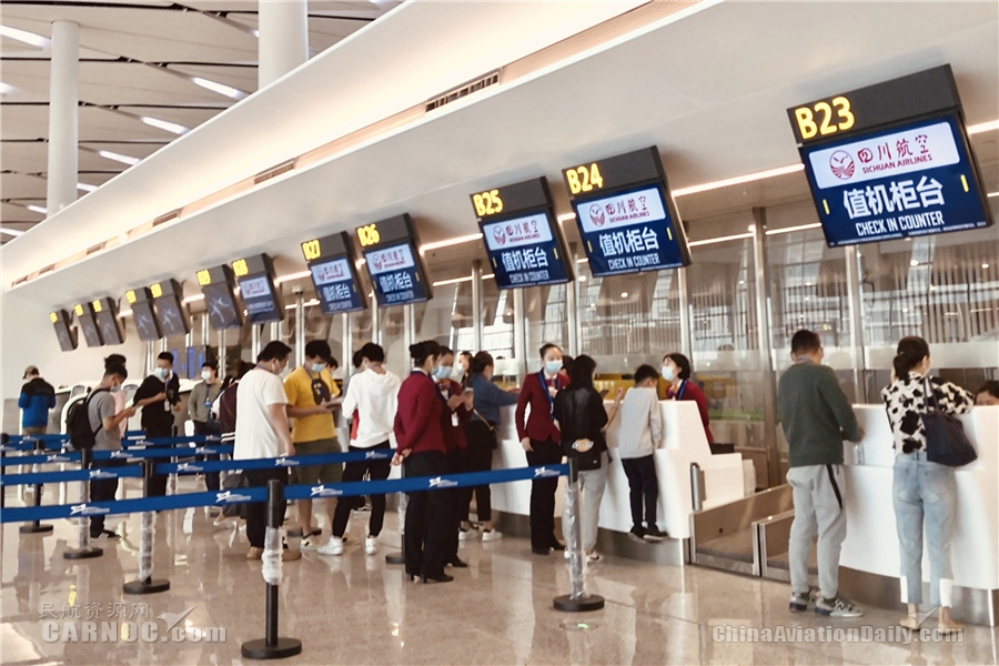 成都天府国际机场迎来首次综合演练 川航保障11架次模拟航班