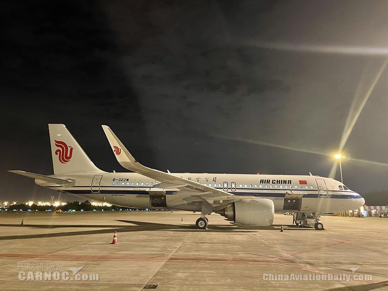 国航西南分公司迎来4月第四架新飞机
