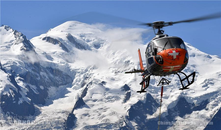 空客H125直升机性能提升获欧洲航安局认证