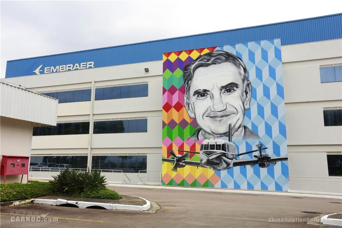 致敬传奇 巴航工业命名其主园区为Ozires Silva Unit并绘制巨幅艺术壁画