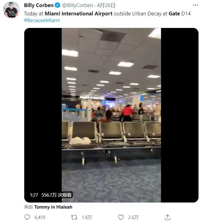 播放量超500万!美国机场打群架被纪录片导演拍到