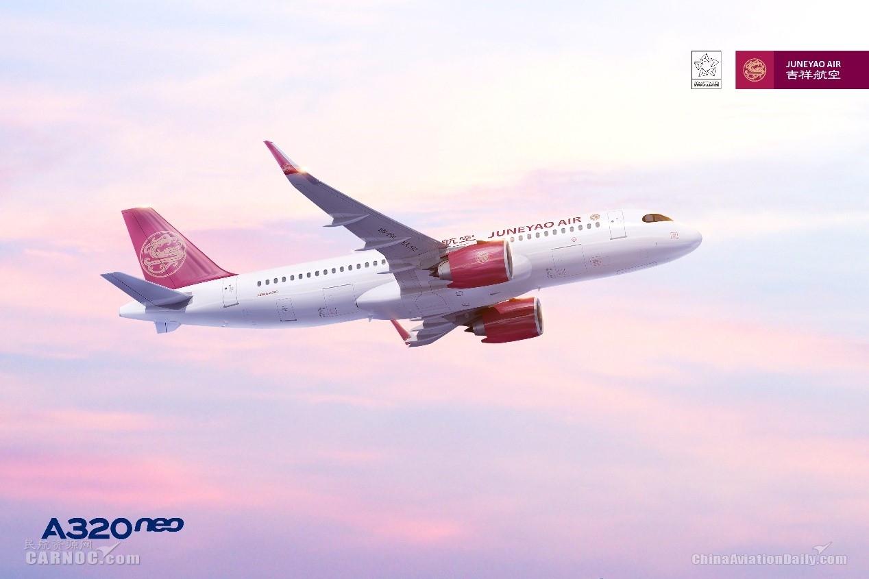 吉祥航空五一航班量旅客运输量创新高 新增2架飞机
