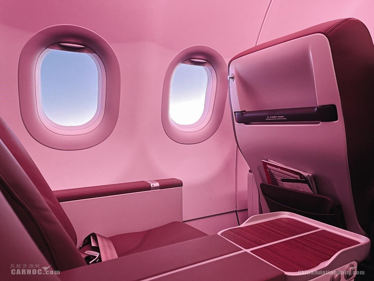 吉祥航空A320neo系列飞机公务舱座位