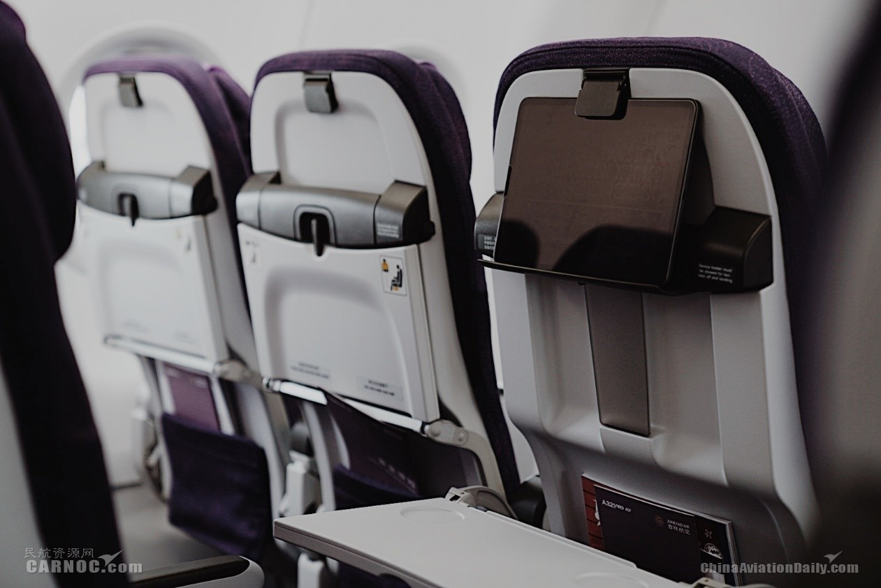 吉祥航空A320neo系列飞机经济舱座椅