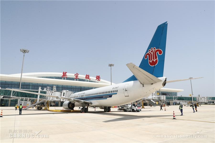 南航广州-芜宣航线成功首航 4月30日起每天一班