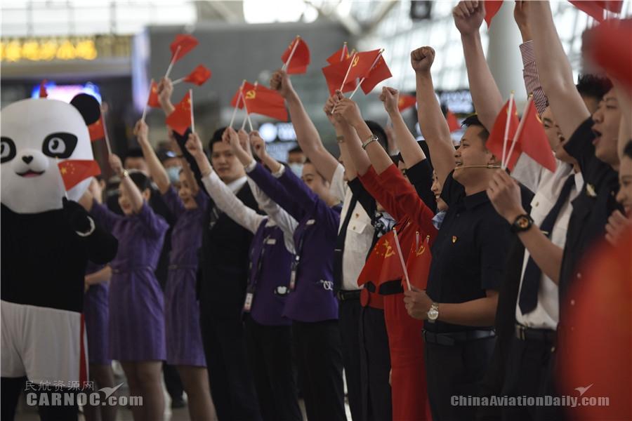 """""""庆建党百年 迎全运盛会""""快闪活动精彩亮相西安机场"""