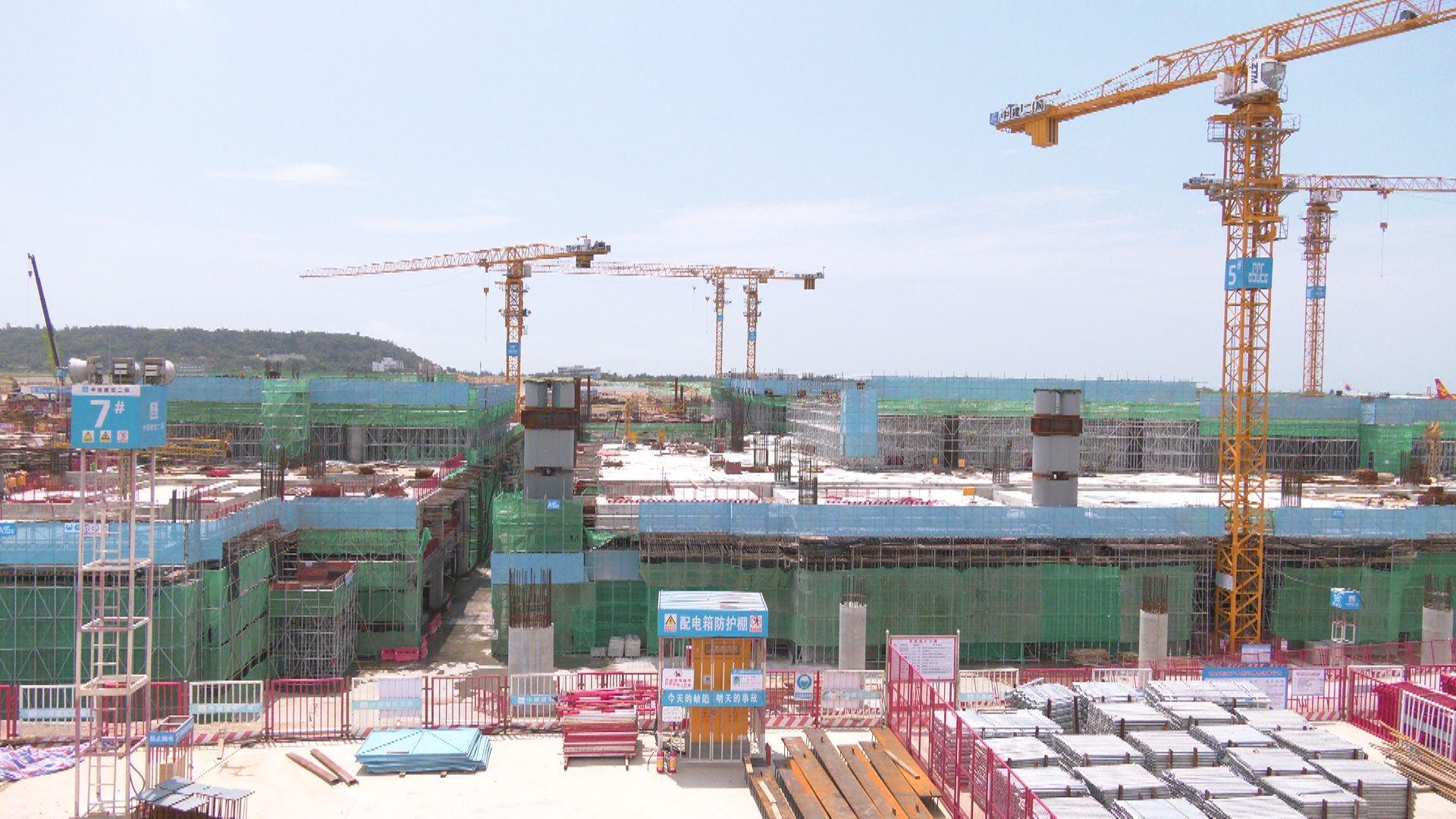 珠海机场改扩建工程地下室结构封顶