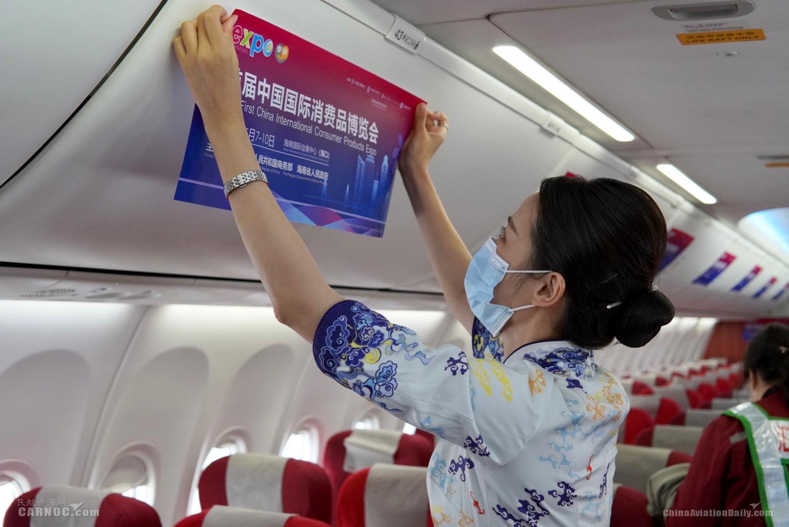五一假期海南航空运送旅客74.8万人次,国内客运收入较2019年同期增长20%