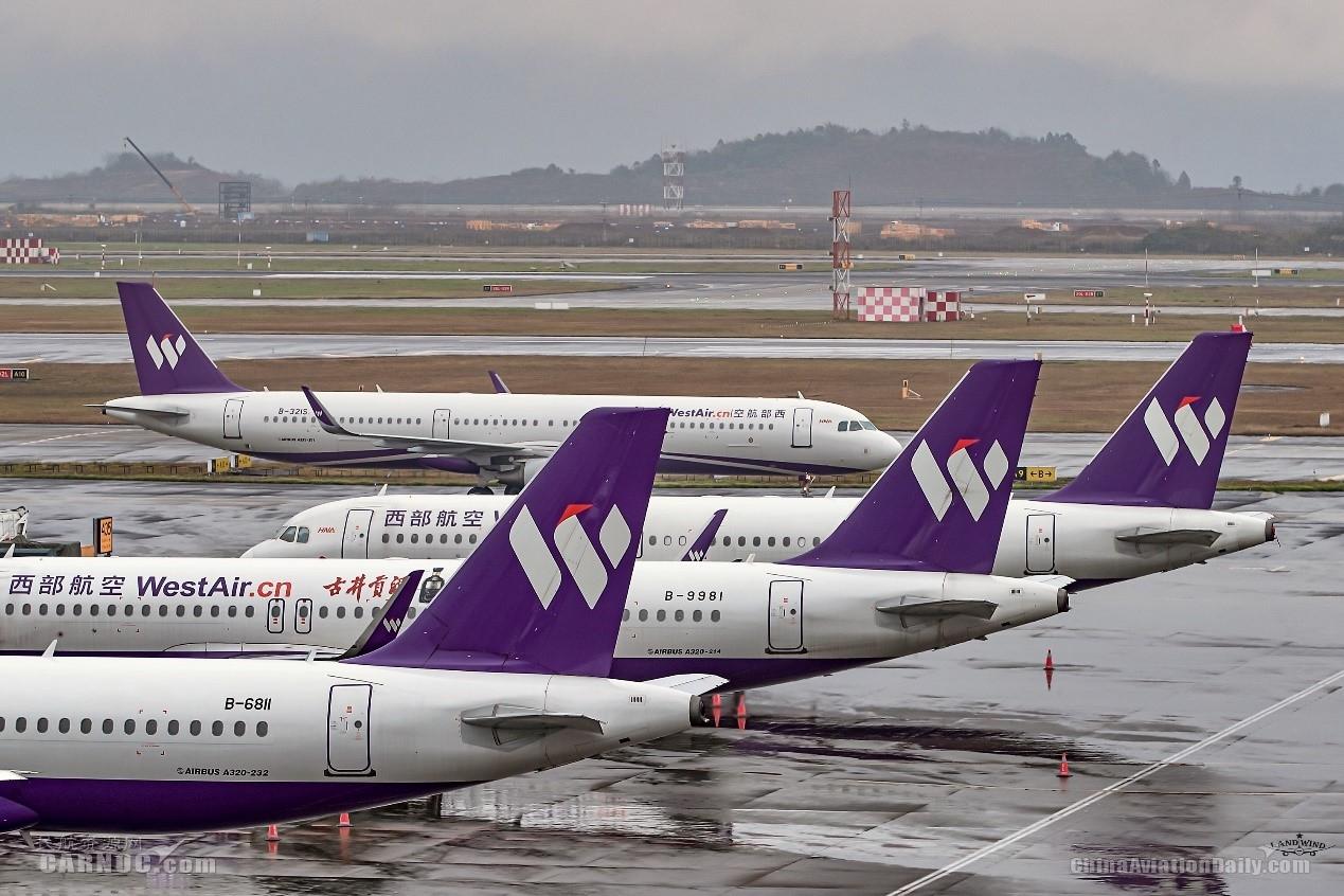 """西部航空""""五一""""旅客运输成绩创历史新高"""