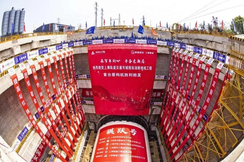 上海铁路机场联络线新进展!未来虹桥到浦东机场仅需40分钟