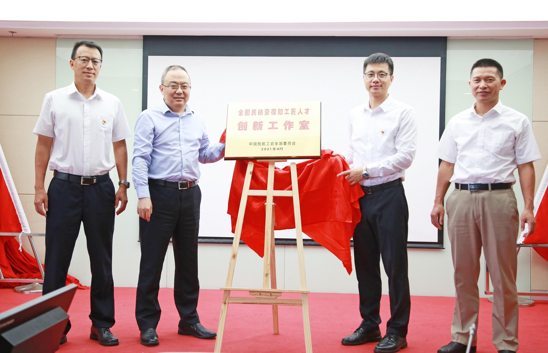 """深航举行""""吴海能劳模创新工作室""""揭牌仪式"""